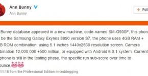 galaxy s7 key specs